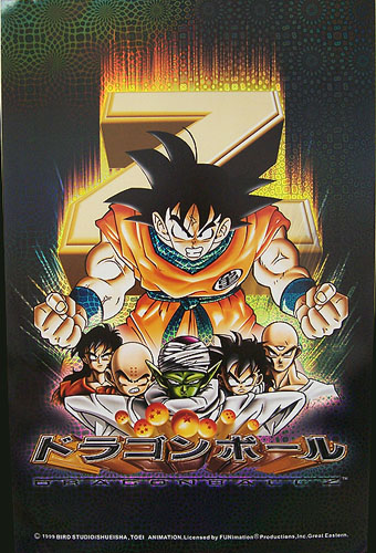Dragon Ball Z Foil Poster officially licensed product at B.A. Toys.