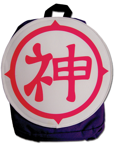 Dragon Ball Z - Kami Hooded Backpack, an officially licensed product in our Dragon Ball Z Bags department.