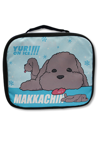Yuri On Ice!!! - Makkachin Lunch Bag, an officially licensed product in our Yuri!!! On Ice Bags department.