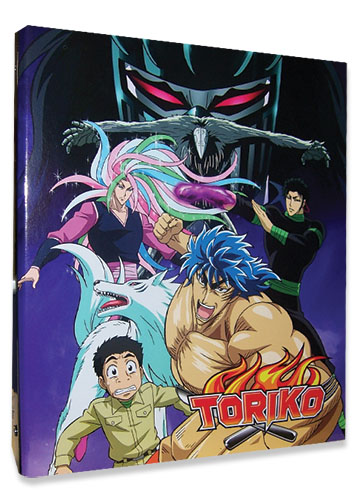 Toriko Group Binder officially licensed product at B.A. Toys.