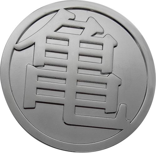 Dragon Ball Z - Kame Symbol Belt Buckle, an officially licensed Dragon Ball Z product at B.A. Toys.