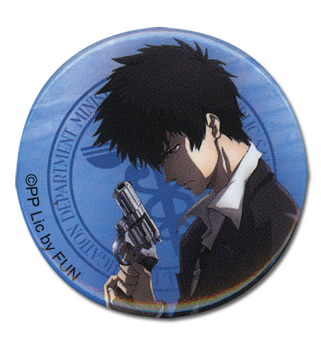 Psycho Pass - Kogami Button, an officially licensed product in our Psycho-Pass Buttons department.