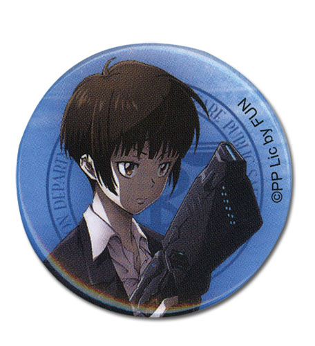 Psycho Pass - Akane Button, an officially licensed product in our Psycho-Pass Buttons department.