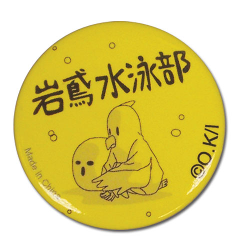 Free! - Iwatobi Swimming Club Button, an officially licensed product in our Free! Buttons department.