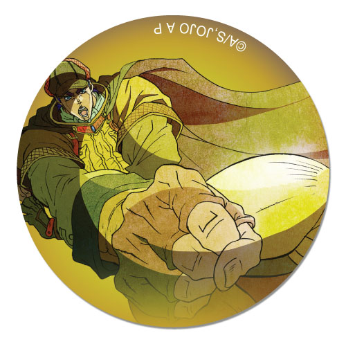 Jojo - Jonathan Yellow Background Button officially licensed Jojo'S Bizarre Adventure Buttons product at B.A. Toys.