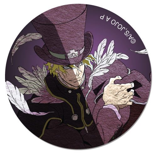 Jojo's Bizarre Adventure - Dio Feathers Button officially licensed Jojo'S Bizarre Adventure Buttons product at B.A. Toys.