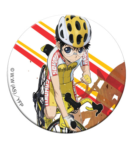 Yowamushi Pedal - Sakamichi Button 1.25'' officially licensed Yowamushi Pedal Buttons product at B.A. Toys.