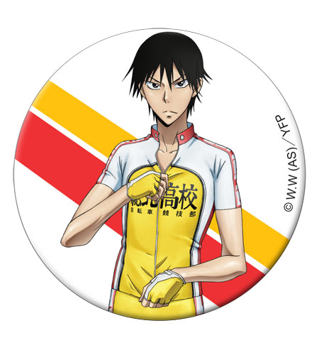 Yowamushi Pedal - Imaizumi Button 1.25'' officially licensed Yowamushi Pedal Buttons product at B.A. Toys.