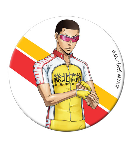 Yowamushi Pedal - Kinjo Button 1.25'' officially licensed Yowamushi Pedal Buttons product at B.A. Toys.