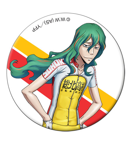Yowamushi Pedal - Makishima Button 1.25, an officially licensed Psycho-Pass product at B.A. Toys.