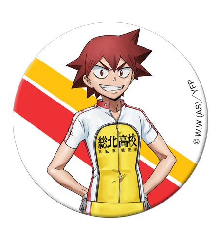 Yowamushi Pedal - Naruko Button 1.25'', an officially licensed product in our Yowamushi Pedal Buttons department.