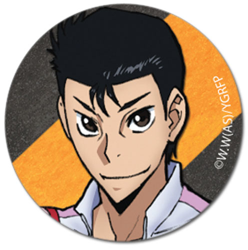 Yowamushi Pedal Gr - Ishigaki Button officially licensed Yowamushi Pedal Buttons product at B.A. Toys.