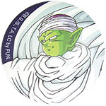Dragon Ball Z - Piccolo 1.25'' Button officially licensed Dragon Ball Z Buttons product at B.A. Toys.