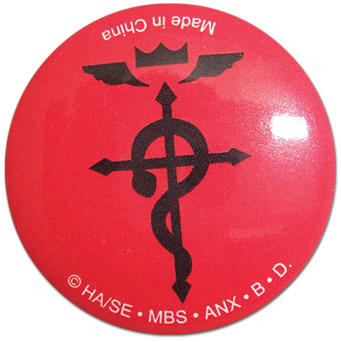 Fullmetal Alchemist - Flamel Symbol Button 1.25'' officially licensed Fullmetal Alchemist Buttons product at B.A. Toys.