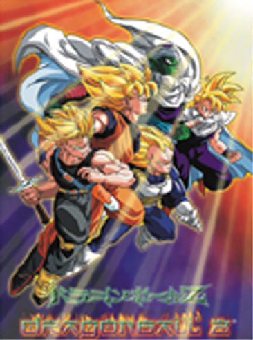 Dragon Ball Z Mini Scroll, an officially licensed Dragon Ball Z Mini Scroll