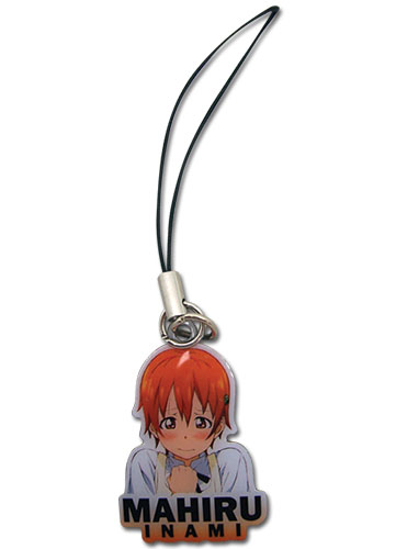 Wagnaria!! Mahiru Metal Cellphone Charm, an officially licensed product in our Wagnaria!! Costumes & Accessories department.