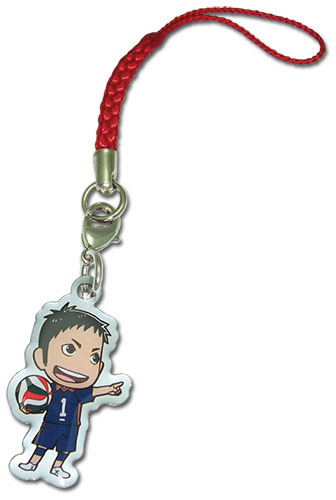 Haikyu!! - Daichi Metal Cell Phone Charm, an officially licensed product in our Haikyu!! Costumes & Accessories department.