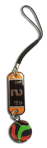 Haikyu!! - Number 2 Team Uniform Cell Phone Charms, an officially licensed Haikyu!! product at B.A. Toys.