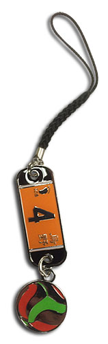 Haikyu!! - Number 4 Team Uniform Cell Phone Charm, an officially licensed product in our Haikyu!! Costumes & Accessories department.