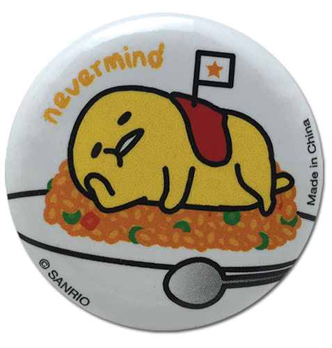 Gudetama - Nevermind Button 1.25
