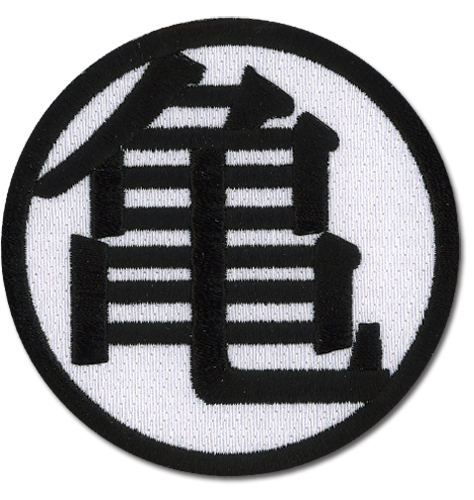 Dragon Ball Z Kame Mark Patch, an officially licensed Dragon Ball Z Patch