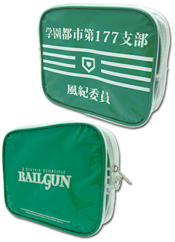 A Certain Scientific Railgun - Cosmetic Bag, an officially licensed product in our A Certain Scientific Railgun Bags department.