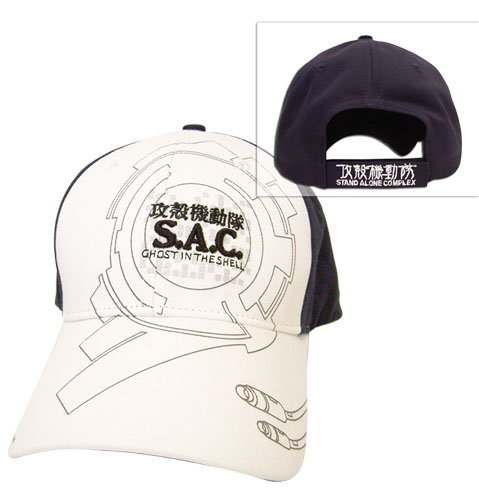 Ghose In The Shell -sac Logo Sign Baseball Cap officially licensed product at B.A. Toys.