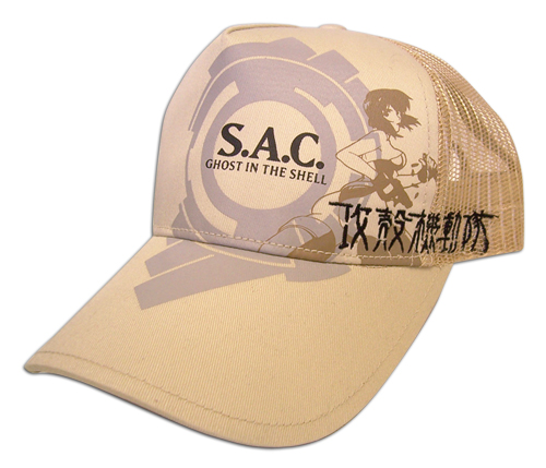 Ghost In The Shell-Sac Motoko Cap, an officially licensed product in our Ghost In The Shell Hats, Caps & Beanies department.