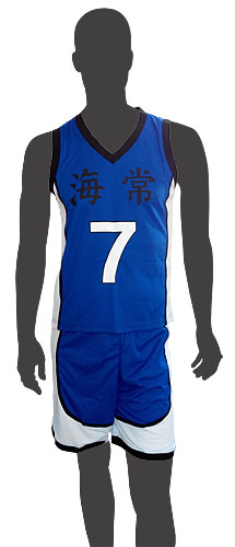 Kuroko's Basketball - Kise's Uniforms - L, an officially licensed product in our Kuroko'S Basketball Costumes & Accessories department.