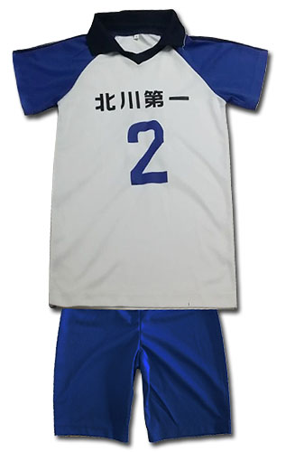 Haikyu!! - Kitagawa Daiichi #2 Uniform L, an officially licensed product in our Haikyu!! Costumes & Accessories department.