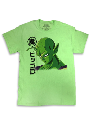 Dragon Ball Z - Piccolo T-Shirt L officially licensed Dragon Ball Z T-Shirts product at B.A. Toys.