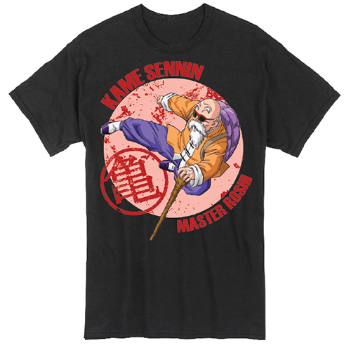 Dragon Ball Z - Kame Sennin Men's T-Shirt L officially licensed Dragon Ball Z T-Shirts product at B.A. Toys.