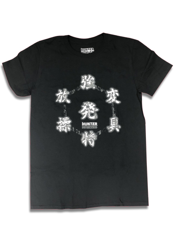 Hunter X Hunter - Hxh Men's T-Shirt 2XL, an officially licensed product in our Hunter X Hunter T-Shirts department.