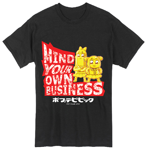 Pop Team Epic - Mind Your Own Business Men's T-Shirt L, an officially licensed product in our Pop Team Epic T-Shirts department.