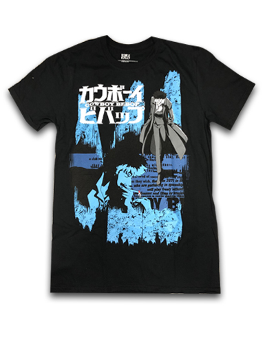 Cowboy Bebop - Spike Men's T-Shirt L, an officially licensed product in our Cowboy Bebop T-Shirts department.