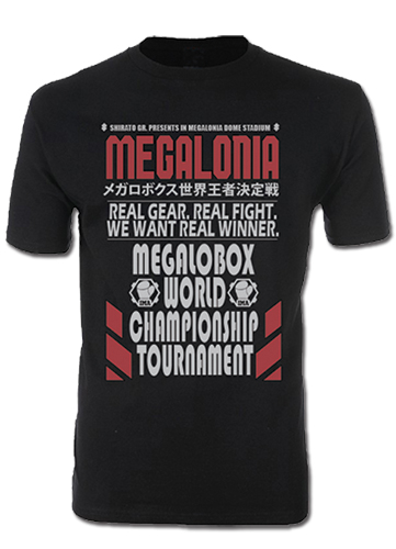 Megalobox - Ads Men's T-Shirt L, an officially licensed product in our Megalobox T-Shirts department.