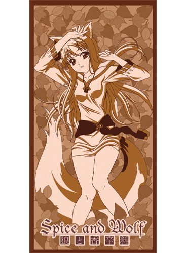 Spice And Wolf Holo Towel, an officially licensed product in our Spice & Wolf Towels department.