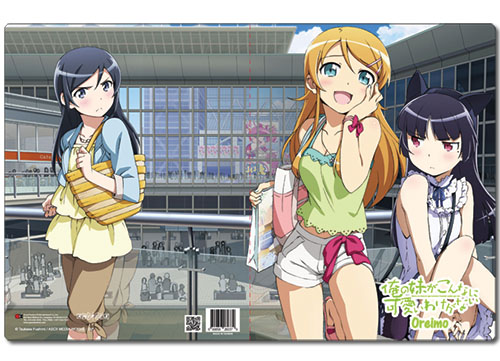 Oreimo Group Pocket File Folder, an officially licensed Oreimo Binder/ Folder