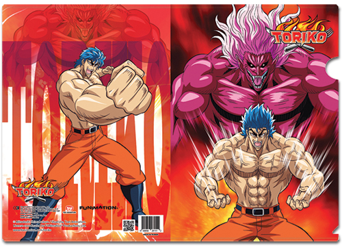 Toriko Toriko File Folder officially licensed product at B.A. Toys.