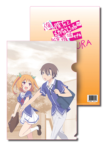 Oreshura - Chiwa & Eita File Folder officially licensed Oreshura Stationery product at B.A. Toys.