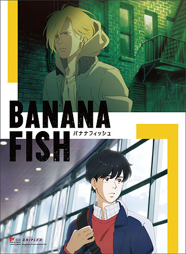 Banana Fish - Key Art 1 Wall Scroll, an officially licensed Banana Fish product at B.A. Toys.