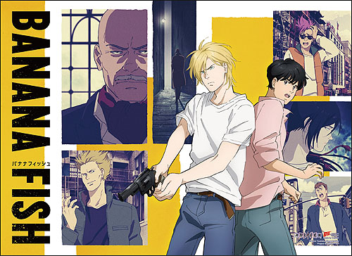 Banana Fish - Key Art 2 Wall Scroll, an officially licensed product in our Banana Fish Wall Scroll Posters department.