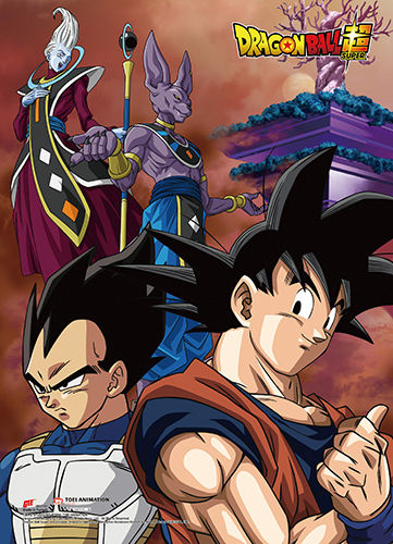 Dragon Ball Super - Battle Of Gods Group 12 Wall Scroll, an officially licensed product in our Dragon Ball Super Wall Scroll Posters department.