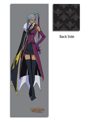 Code Geass Villetta Body Pillow officially licensed product at B.A. Toys.