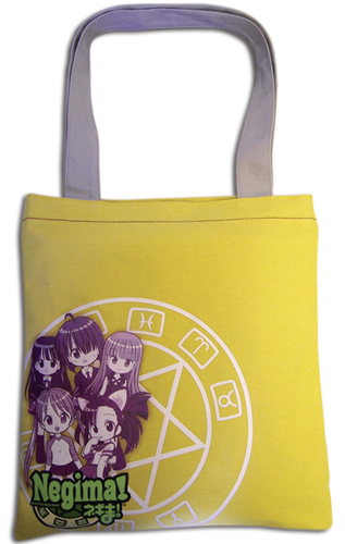 Negima Asuna & Friends Hand Bag, an officially licensed product in our Negima Bags department.