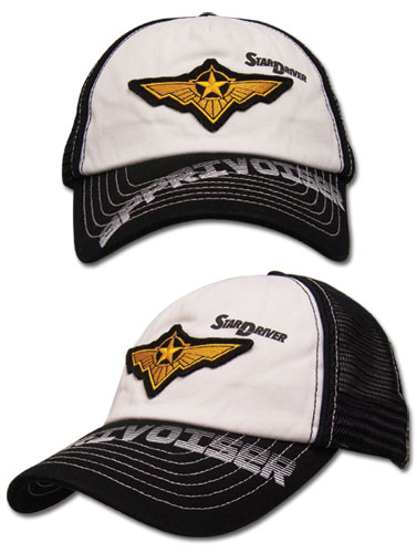 Star Driver Star Driver Emblem Trucker Cap officially licensed product at B.A. Toys.