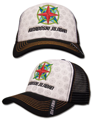 Star Driver Kiraboshi Jujidan Trucker Cap officially licensed product at B.A. Toys.