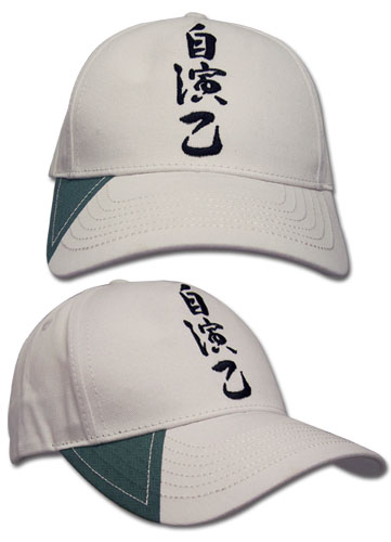 Oreshura Jien Wrod Cap officially licensed Oreshura Hats, Caps & Beanies product at B.A. Toys.