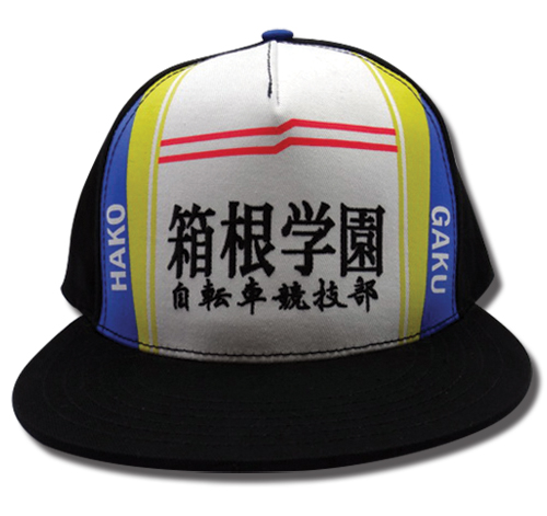 Yowamushi Pedal - Hakogaku Cap officially licensed Yowamushi Pedal Hats, Caps & Beanies product at B.A. Toys.