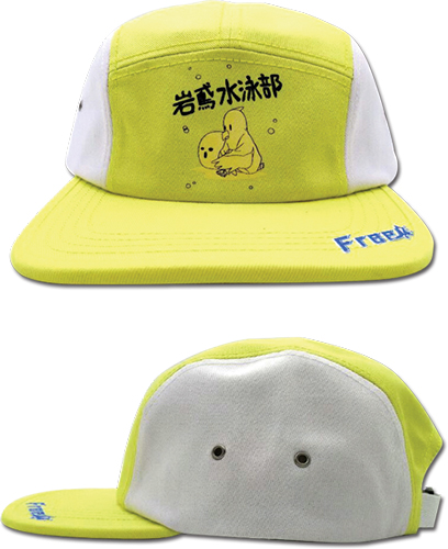 Free! - Club Style #L Cap officially licensed Free! Hats, Caps & Beanies product at B.A. Toys.